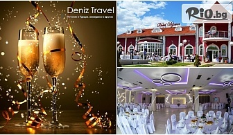 Нова година в Сърбия! Новогодишна богата вечеря с неограничена консумация на алкохолни и безалкохолни напитки + жива музика в Хотел-ресторант Диана, Пирот, от Дениз Травел