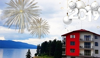 Нова Година в Сърница! 3 нощувки на човек в къща за гости Хисарски