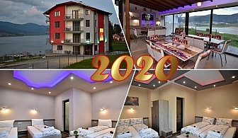 Нова Година в Сърница! 2 нощувки на човек от къща за гости Хисарски