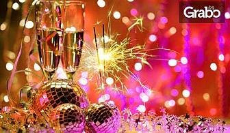 Нова година в Сърница! 3 нощувки със закуски и вечери, едната от които празнична, плюс сауна, парна баня и джакузи