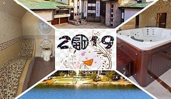 Нова Година в семеен хотел Хебър, Батак! 3 нощувки за двама със закуски, празничен обяд и Новогодишна вечеря + релакс зона