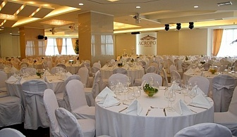 Нова Година в Серес, Гърция - ДВЕ нощувки за ДВАМА, закуски, Гала вечеря, басейн