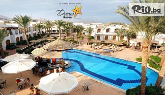 Нова година в Шарм Ел Шейх, Египет! 8 нощувки на база All Inclusive в CORAL HILLS 4* + двупосочен самолетен билет, багаж и трансфер, от Дрийм Холидейс