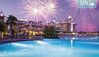 Нова година 2018 в Side Star Resort 5*, Анталия, с Аква Тур! 4 нощувки на база All Inclusive, безплатно за дете до 14.99г., собствен транспорт!