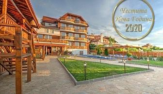 Нова година в Синеморец! 3 нощувки със закуски, обеди, следобедни закуски и вечери, едната празнична + неограничен български алкохол в хотел Каса Ди Ейнджъл