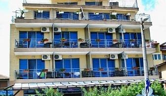 Нова Година в Синеморец! ТРИ нощувки за 20 човека от хотел Афродита