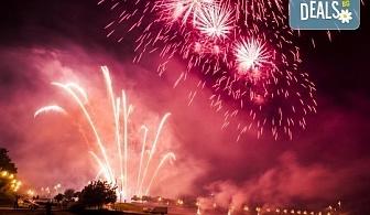 Нова година 2020 в Скопие, хотел Continental 4*, с Мивеки Травел! 2 нощувки със закуски, Новогодишна вечеря с жива музика, неограничени напитки и шоу програма!