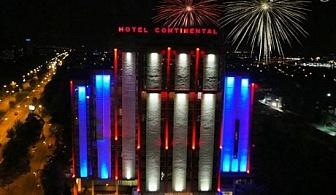 Нова година в Скопие, Македония! Tранспорт + 2 нощувки със закуски в хотел Континентал от Еко Тур Къмпани
