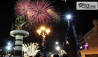 Нова година в Скопие! 2 нощувки със закуски в хотел Континентал 4*, автобусен транспорт и екскурзовод, от Еко Тур Къмпани