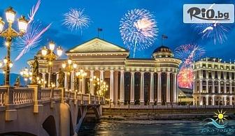 Нова година в Скопие! 2 нощувки със закуски в Хотел Континентал 4*, от Еко Тур Къмпани