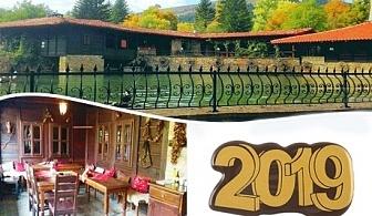 Нова Година в Сливенския Балкан - Котел! 3 или 4 нощувки на човек със закуски + празнична вечеря с жива музика в хотел-механа Старата Воденица