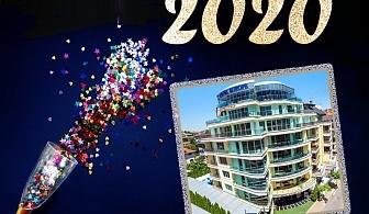 Нова Година в София! Нощувка на човек със закуска + Празнична вечеря в БЕСТ УЕСТЪРН Хотел Европа****