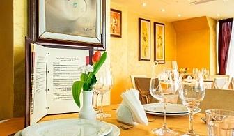 Нова Година в София! Нощувка със закуска + Празнична вечеря в БЕСТ УЕСТЪРН Хотел Европа****