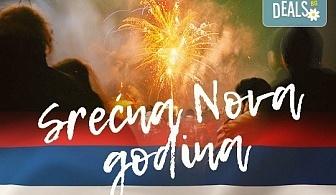 """Нова година 2018 в Сокобаня, Сърбия, с Джуанна Травел! 2 или 3 нощувки във вили, All inclusive изхранване в ресторант """"Турист"""", възможност за транспорт"""