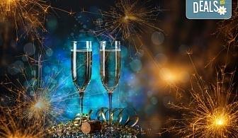 Нова Година 2020 в Сокобаня, Сърбия! 3 нощувки с 3 закуски, 2 стандартни и 1 Новогодишна вечеря с жива музика и възможност за транспорт