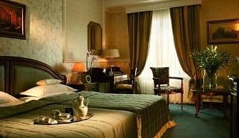 НОВА ГОДИНА В СОЛУН - ХОТЕЛ Mediterranean Palace 5*! 3 ДНЕВЕН ПАКЕТ НА ЧОВЕК СЪС ЗАКУСКИ И ВЕЧЕРИ + ПРАЗНИЧНА ВЕЧЕРЯ!