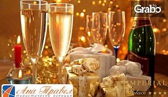 За Нова година в Солун! 2 нощувки със закуски и празнична вечеря в Imperial Palace 4*, плюс транспорт