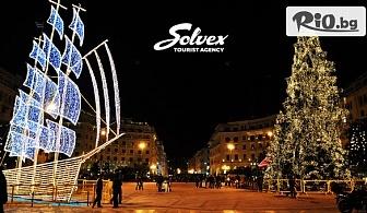 Нова година в Солун! 3 нощувки със закуски и Празнична вечеря в Capsis Hotel Thessaloniki 4* + автобусен транспорт, от Солвекс