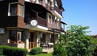 НОВА ГОДИНА в СОЗОПОЛ, Буджака: 2 нощувки във вила ЛУКС с капацитет 8 човека /4 спални!/ само за 460 лв.