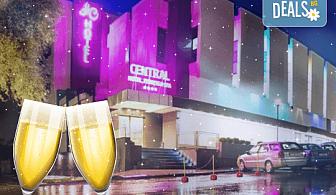 Нова година в Spa Hotel Central 4*, Винница, Северна Македония! 2 нощувки, 2 закуски и Новогодишна вечеря с жива музика, напитки без лимит и шоу програма, ползване на СПА