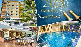 Нова година в СПА хотел Девин**** - 2 или 3 нощувки на човек със закуски и празнична вечеря + минерален басейн и СПА пакет