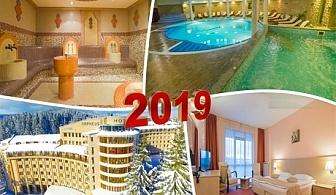 Нова година в СПА хотел Орфей, Пампорово! 3, 4 или 5 нощувки на човек със закуски и вечери, басейн и СПА пакет + доплащане за Новогодишен куверт