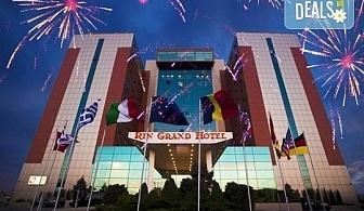 За Нова година в SPA Hotel Rin Grand 4* в Букурещ, Румъния! 3 нощувки със закуски, транспорт, екскурзовод и програма