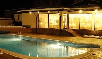 Нова Година в Спа хотел Шипково - Троянски Балкан! 3 нощувки със закуски, вечери и Новогодишна Празнична Вечеря + сауна, парна баня, вътрешно и външно джакузи с минерална вода!!!