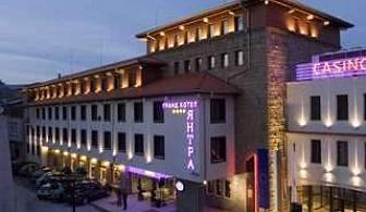 Нова Година в Старата столица, 3 дни с за двама с Празнична вечеря от Гранд хотел Янтра, В. Търново