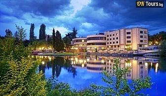 Нова година със стил в парк-хотел Стара Загора. 3 нощувки за двама с вечери в парк хотел Стара Загора - цена 488.50лв. на човек