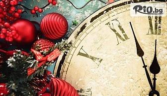 Нова година в Св.Св. Константин и Елена! 1, 2 или 3 нощувки в студио или апартамент, от Апартаменти Фантазия 3*
