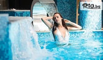 Нова година на о-в Тасос! 3 нощувки, закуски и вечери /едната Празнична с музика на живо/ + СПА център в Хотел Blue Dream Palace Resort 4*, от Bella Travel