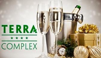 Нова година в Терра Комплекс 4*до Банско! 3 нощувки на човек със закуски и 2 вечери + задължително доплащане за Новогодишен куверт + басейн и СПА пакет
