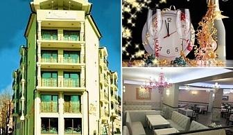 Нова Година на ТОП ЦЕНА в Поморие! 2 или 3 нощувки със закуски и празнична вечеря + DJ парти в хотел Зевс