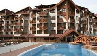 Нова година в топ хотел в Банско, 5 дни за двама с вечери в Белведере Холидей Клуб