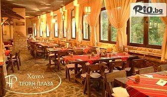 Нова година в Троян! 3 или 4 нощувки със закуски и вечери, едната Празнична с шоу програма + сауна и фитнес, от Хотел Троян Плаза 4*