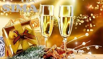 Нова Година до Троян! ТРИ нощувки със закуски и вечери, едната Новогодишна с шоу програма и DJ от хотел Сима