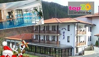 Нова година в Троянския Балкан! 3 или 4 нощувки със закуски и вечери, Празнична вечеря с много изненади + Закрит минерален басейн и СПА пакет в Хотел Фея - Чифлика, на цени от 400 лева!