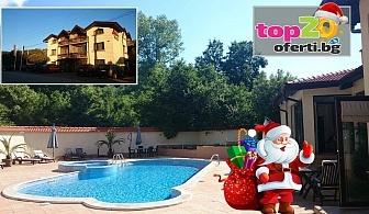 Нова година в Троянския балкан! 3 или 4 Нощувки със закуски и вечери + Празнична вечеря + Джакузи и СПА в СПА Хотел Шипково, с. Шипково, от 350 лв. на човек!