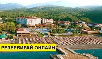 Нова Година 2020 в Турция със самолет! 4 нощувки на човек на база All inclusive в Akka Hotels Alinda 5*, Кемер, Турска ривиера с двупосочен чартърен полет от София