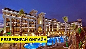 Нова Година 2020 в Турция със самолет! 4 нощувки на човек на база All inclusive в Alva Donna Exclusive Hotel Belek 5*, Белек, Турска ривиера с двупосочен чартърен полет от София