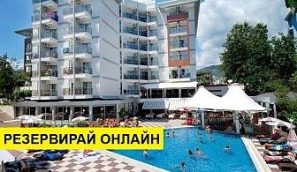 Нова Година 2020 в Турция със самолет! 4 нощувки на човек на база Закуска и вечеря в Grand Okan Hotel 4*, Анталия, Турска ривиера с двупосочен чартърен полет от Варна