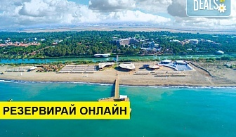 Нова Година 2020 в Турция със самолет! 4 нощувки на човек на база Ultra all inclusive в Xanadu Resort Hotel 5*, Белек, Турска ривиера с двупосочен чартърен полет от Варна