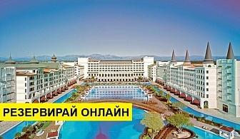Нова Година 2020 в Турция със самолет! 4 нощувки на човек на база Ultra all inclusive в Titanic Mardan Palace 5*, Лара, Турска ривиера с двупосочен чартърен полет от София