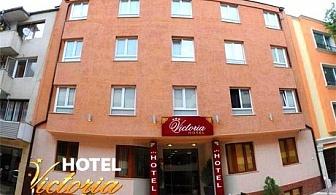 Нова Година във Варна! 3 нощувка за ДВАМА от хотел Виктория