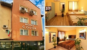 Нова Година във Варна! 3 нощувка за ДВАМА от хотел Колор