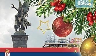 Нова година 2017 в кк Върнячка баня, Сърбия! 3 нощувки със закуски и 2 вечери в хотел 3* по избор, транспорт и програма