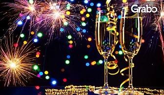 Нова година във Велико Търново! 2 нощувки със закуски, плюс празнична вечеря