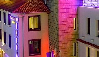 Нова Година във Велико Търново! 3 или 4 нощувки със закуски и Новогодишна вечеря + ползване на басейн с джакузи и фитнес от Гранд Хотел Янтра