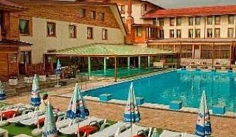 Нова Година Велинград, 3 дни за двама в хотел Елбрус с Празнична вечеря и минерален басейн